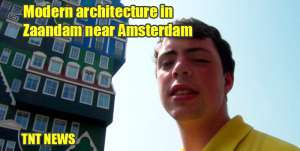 Modern architecture in Zaandam near Amsterdam
